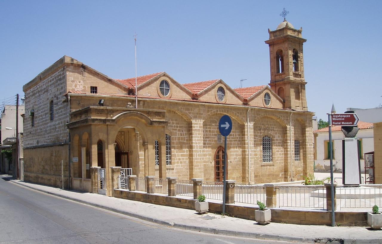 Agios Georgios Church церковь Святого Георгия  Cyprus